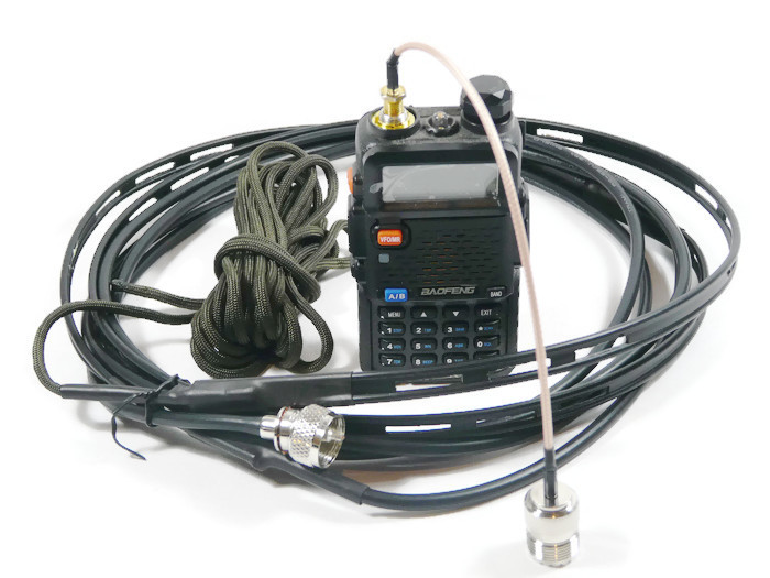 Ham Radio Portable Survival Antenna